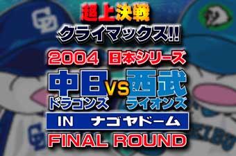 dlseries_final.jpg