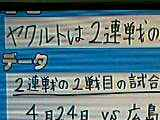 05-07-13_17-45_1-1-04