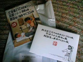 20050323_001