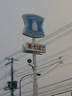 20050323_003