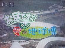 20050325_002
