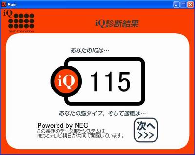 IQ1_1