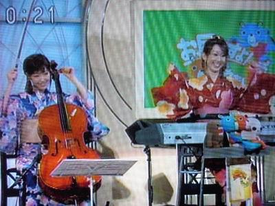 yukatavanilla2005_02