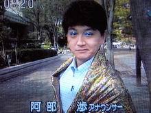 mikawayo.JPG