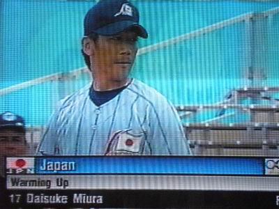 miurahakore.JPG