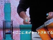 tatakuto.JPG