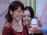 zannen_yui.JPG